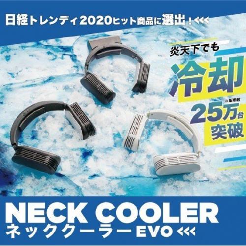 日本 Thanko 進化版 Neck cooler EVO 無線頸部冷卻器