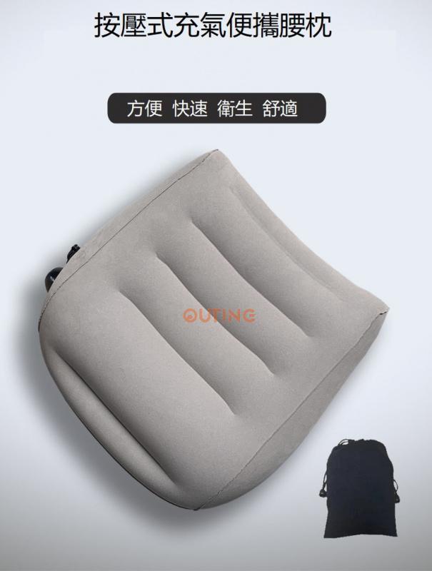 自按充氣腰背墊 人工力學設計 辦公室 護腰墊 汽車座椅 孕婦靠背墊 便攜