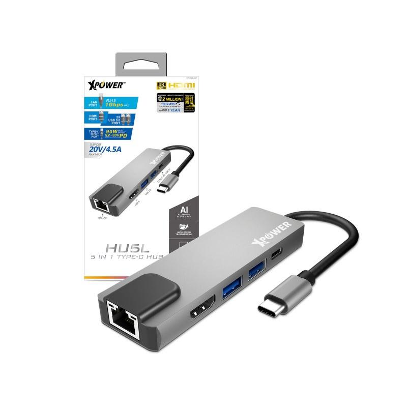 Xpower 5in1 90W PD Typc-C Hubs HU5L[Mac專用配件] 【香港行貨】