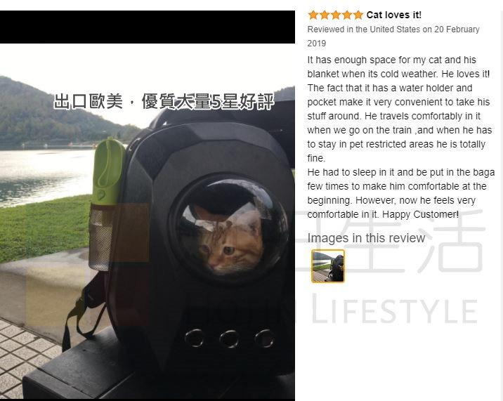 鑽石太空艙寵物旅行雙肩背包