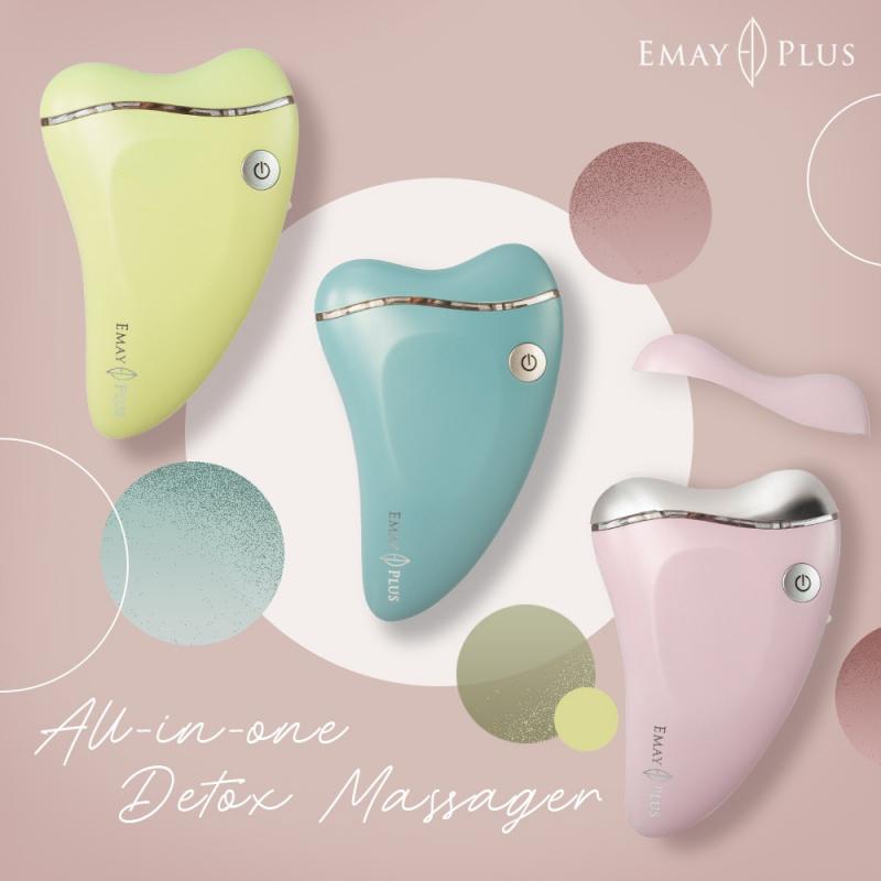 Emay Plus EP-409 溫冷排毒按摩儀 [香港行貨]