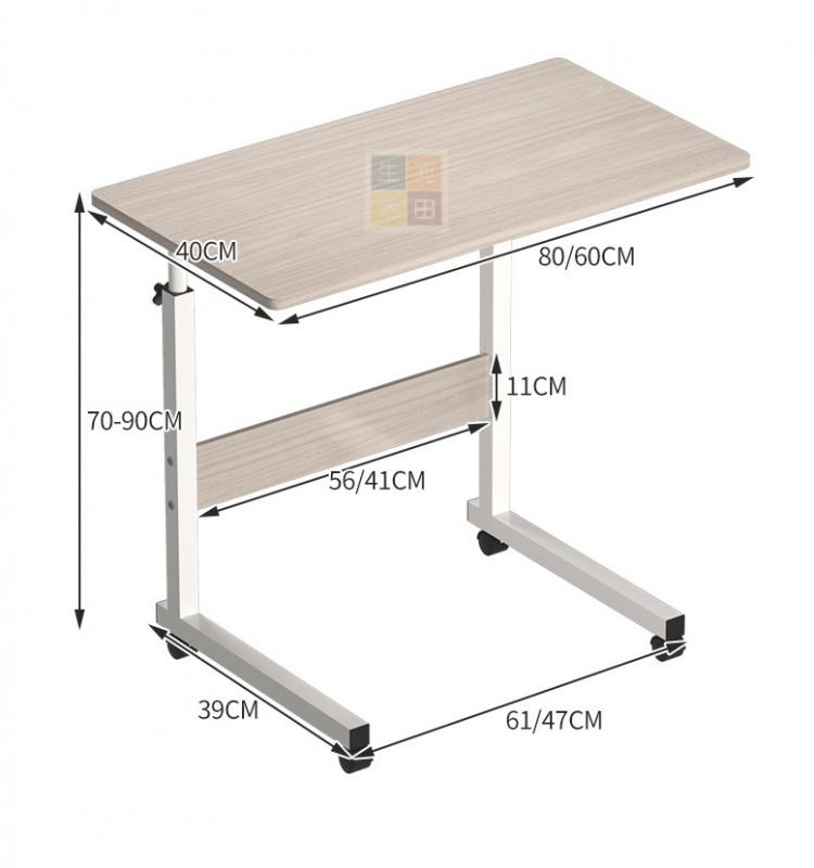 電腦Laptop Notebook可調節高度Sofa床 移動辦公桌 80*40cm