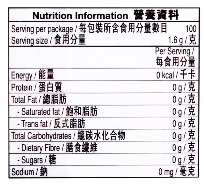 車仔 - 中國茶包100片裝 - 鐵觀音