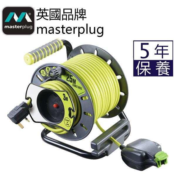 英國Masterplug PRO-XT 反向電線收納設計拖轆 25+3米 IP54 防濺水防塵插位 OMU2513FL3IP
