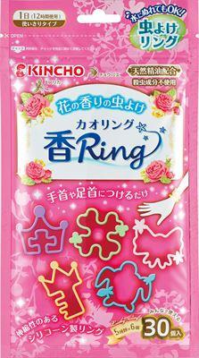 日本香Ring驅蚊環花香味30枚