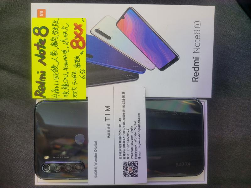 快閃優惠~全新全套 紅米Note8 香港版4800w四鏡相機 $899🎉 💝