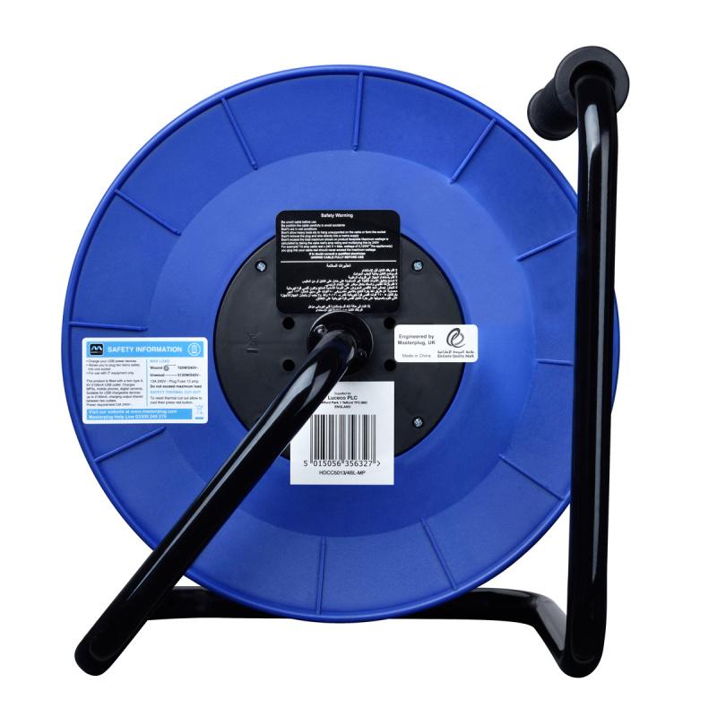 英國Masterplug 4 X 13A 50米拖轆 藍黑色 HDCC5013/4BL