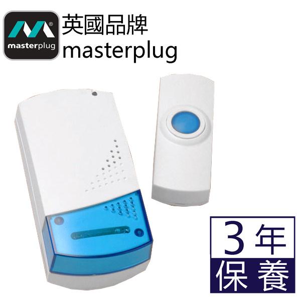 英國Masterplug - 無線門鈴 門鐘 插電式(英式三腳插頭) 100米範圍 64個射頻頻道可用以避免干擾 DC2-MP