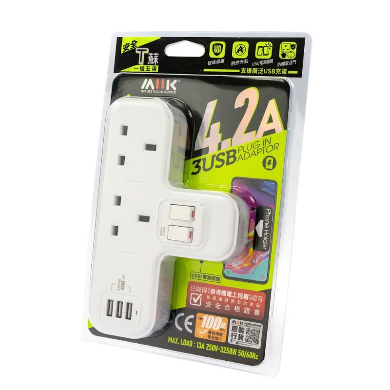 """M2K 242A """"T""""蘇一開二分插連 3Port USB 4.2A (21W) 分插"""
