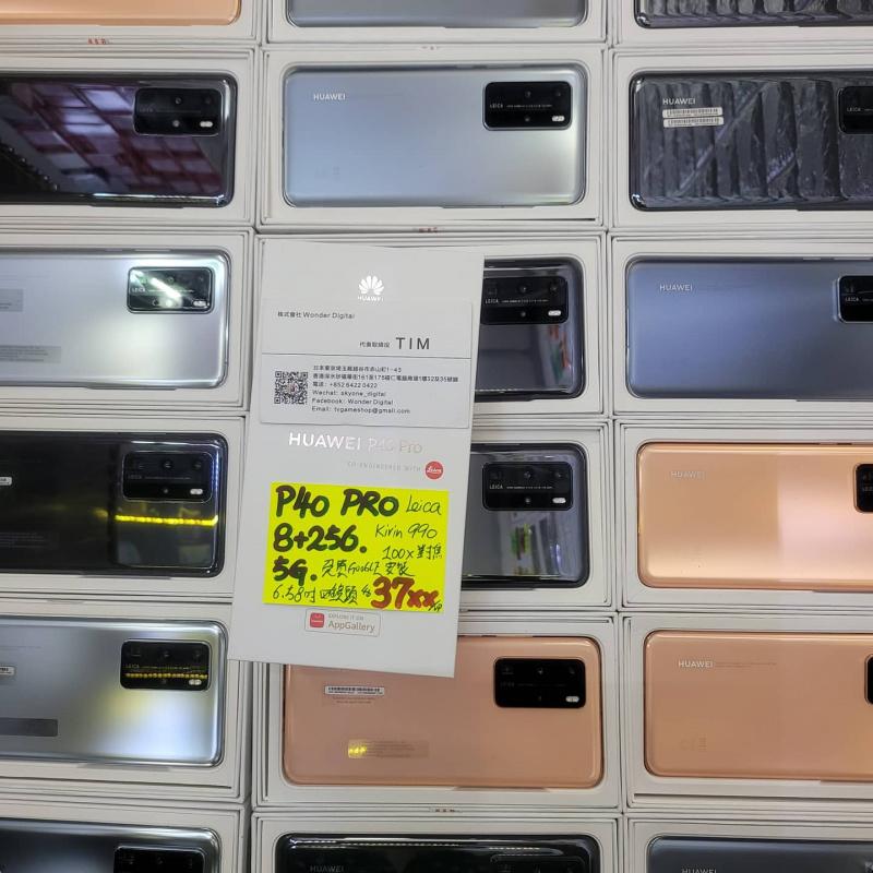 快閃優惠~華為P40 PRO 5G最強100x Leica相機 (8+256) $3799🎉 💝