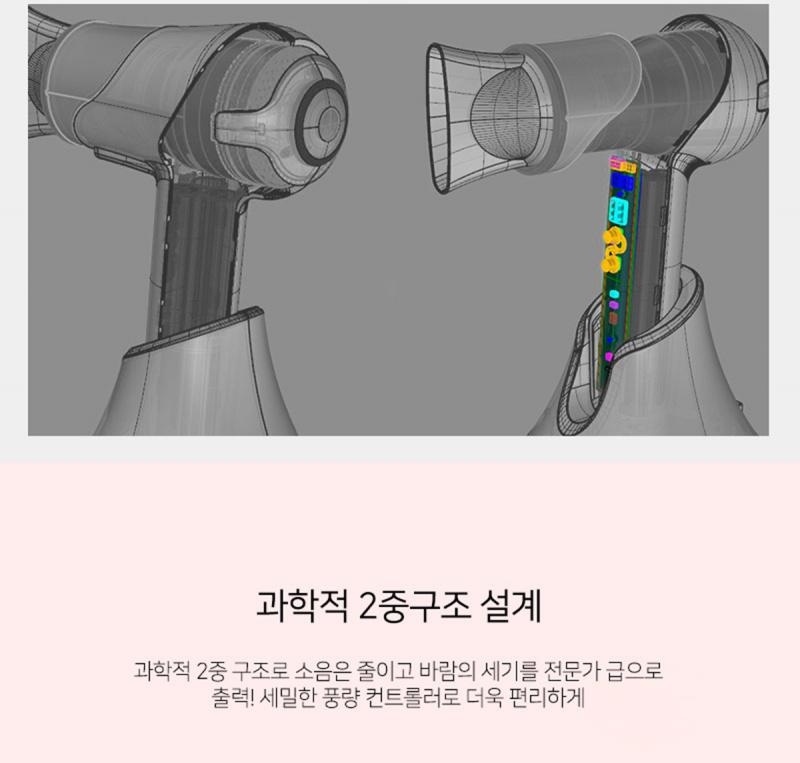 韓國 SS SHINY MAX POWER SONIC 個性無線座檯風筒