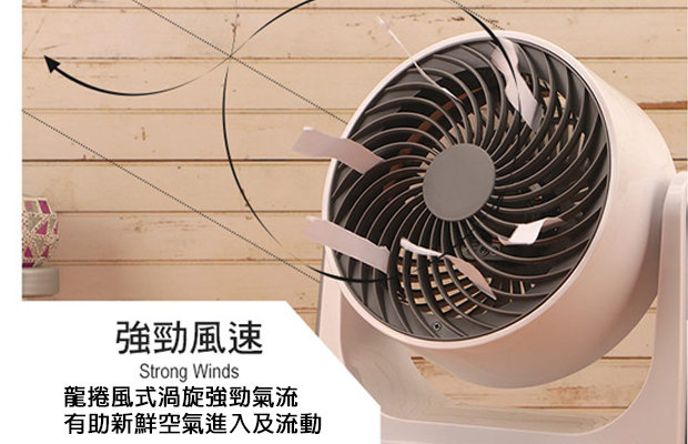 Imarflex IFQ-15R 6吋龍捲風循環風扇