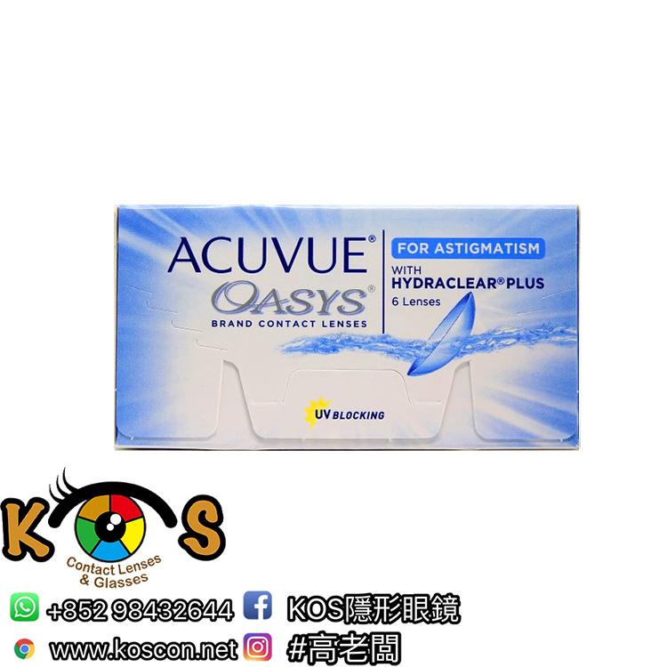 ACUVUE® OASYS® TORIC 兩星期散光