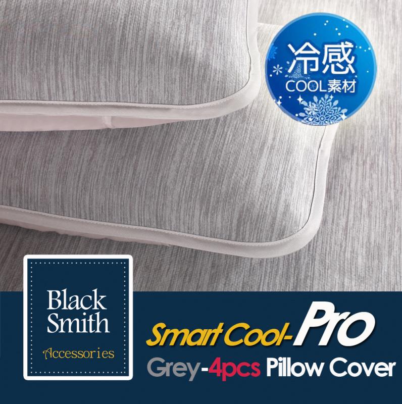 Black Smith 智能冷感(Pro)枕套及床笠套裝 [2色][多個尺寸]