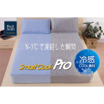 Black Smith 智能冷感(Pro)枕套及床笠套裝 [2色多個尺寸]