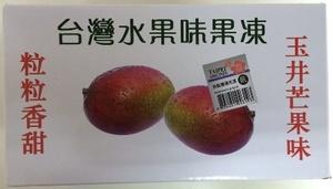ITO0139台灣水果味果凍 (芒果) 400g 24x1