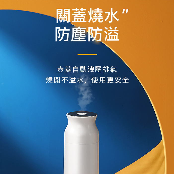 小浣熊電熱水杯 1026R - 電熱水杯 電熱水壺 水壺 保溫