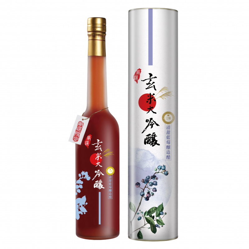 廣誠 - 玄米大吟嚷三年藍莓醋 500ml