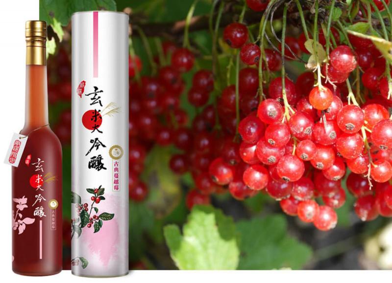 廣誠 - 玄米大吟嚷三年蔓越莓醋 500ml