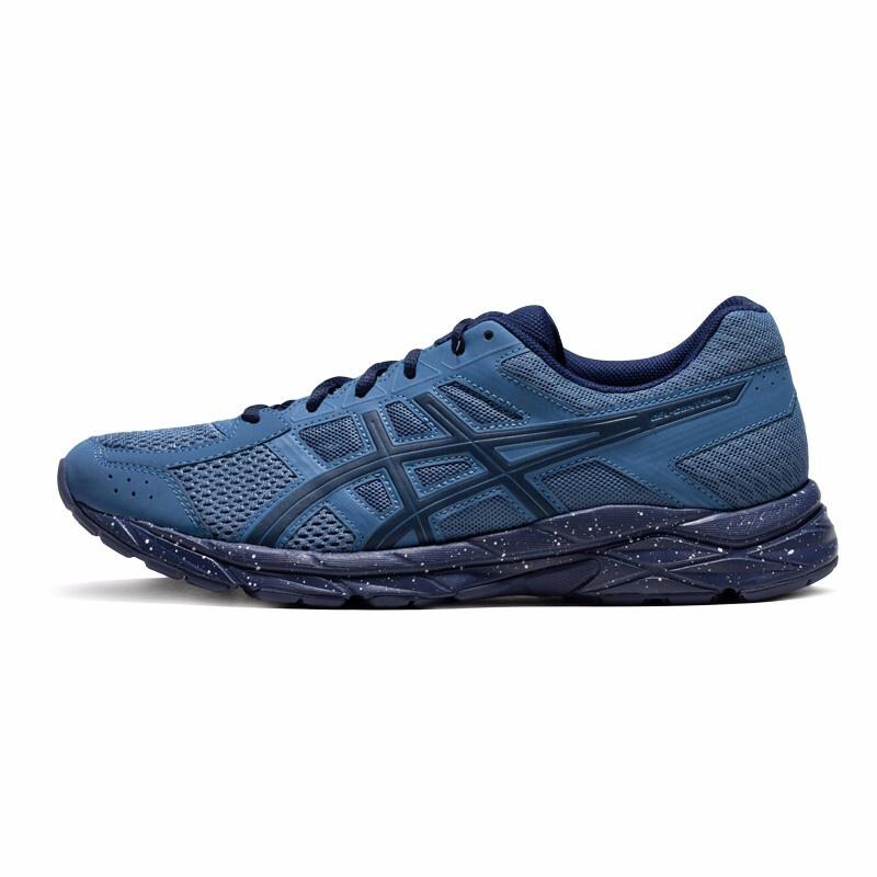Asics Gel-Contend 4 跑步鞋/運動鞋 (T8D4Q-400) 海外預訂