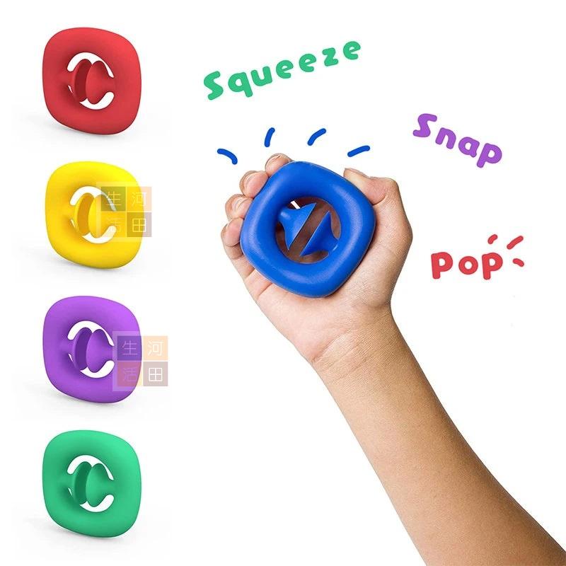APlus - 都市減壓小工具POP Snappers ADHD|Autism|ADD|SEN