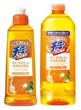 獅王 日本媽媽濃縮洗潔精 + 補充裝 (橘子味)