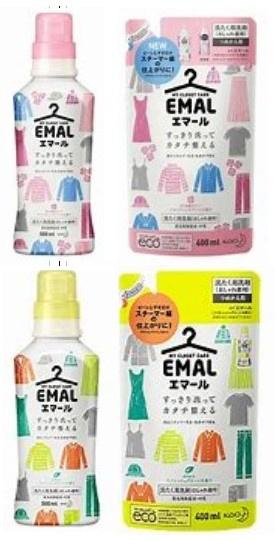 5月優惠 - 花王EMAL 洗衣液套裝