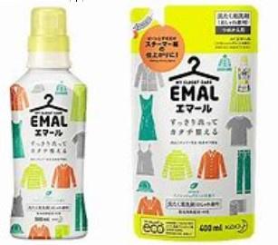 花王EMAL 防縮護色洗衣液+補充裝 (森林清香味)