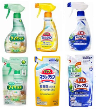 花王 - 除菌清潔系列套裝
