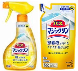 除菌/潔淨浴室用清潔噴霧+補充裝