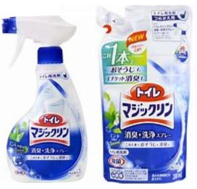 除菌/消臭廁所用清潔噴霧+補充裝