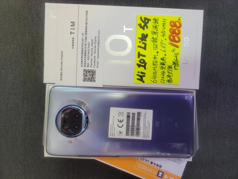 歡迎tradeIN~香港行貨 小米 10T Lite 5G 128GB $1888🎉 💝