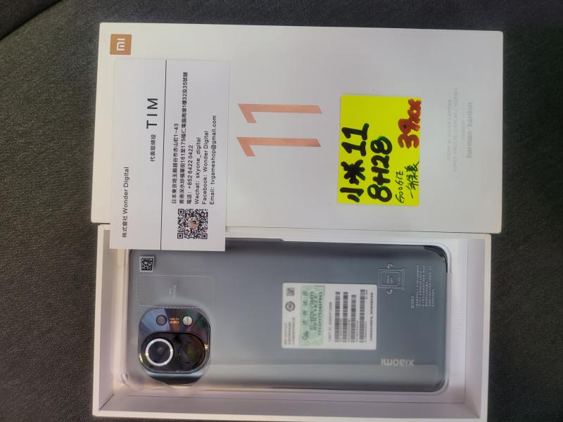 歡迎tradeIN~最新型號 小米 11 5G 8+128GB $3999🎉 門市現金優惠價💝