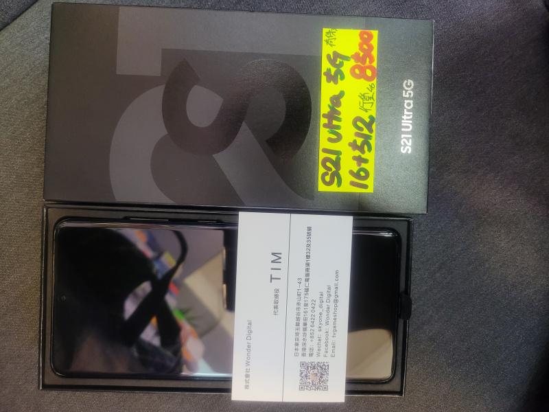 歡迎tradeIN~三星5G Galaxy S21 Ultra 16+512 最高配置香港行貨🎉 門市現金優惠價 💝
