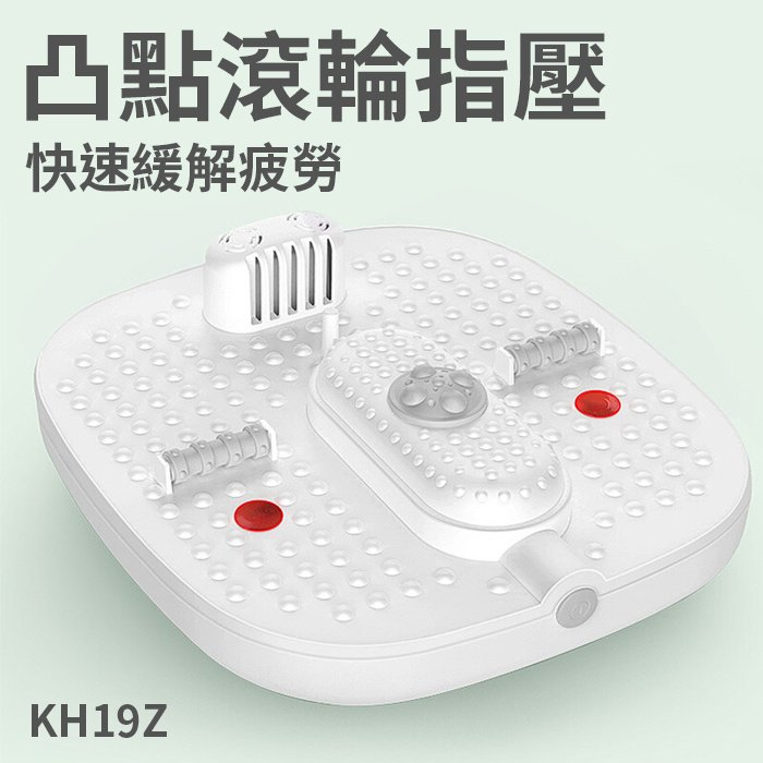 ACK 艾斯凱 折疊足浴盆 KH19Z - 腳部按摩 足底按摩 泡腳器