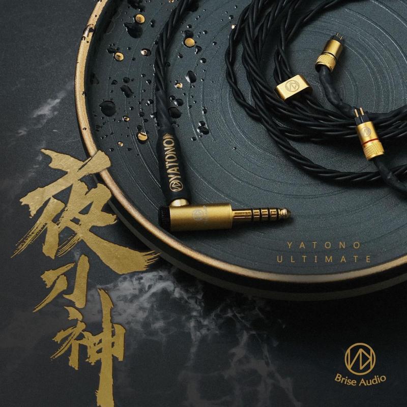 Brise Audio 夜刀神 YATONO-Ultimate 旗艦耳機線