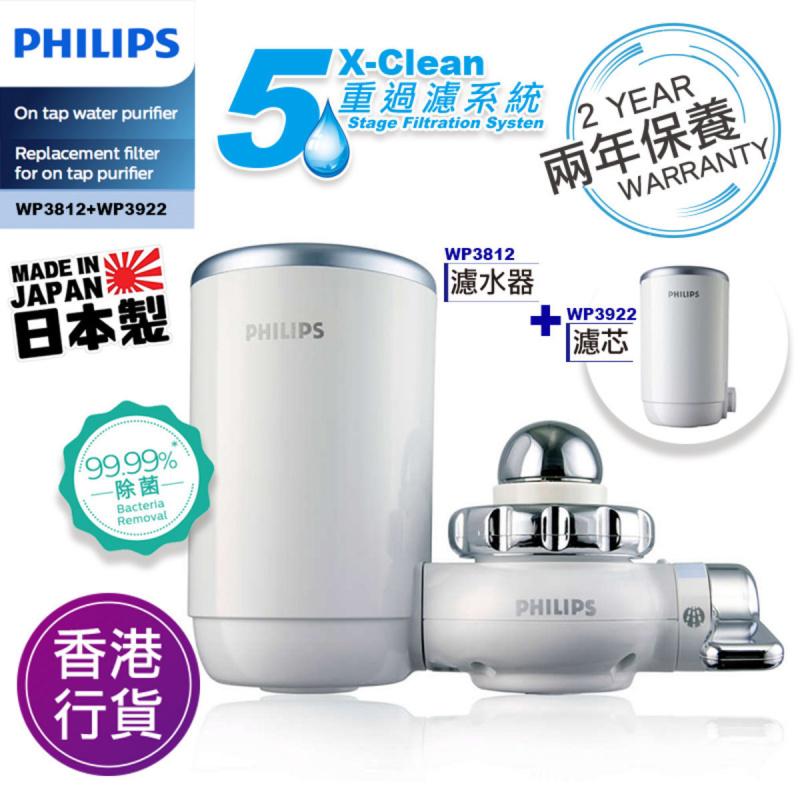 Philips 飛利浦 水龍頭濾水器WP3812 + 濾芯WP3922 X-Clean 5重過濾系統 優惠套裝 香港行貨