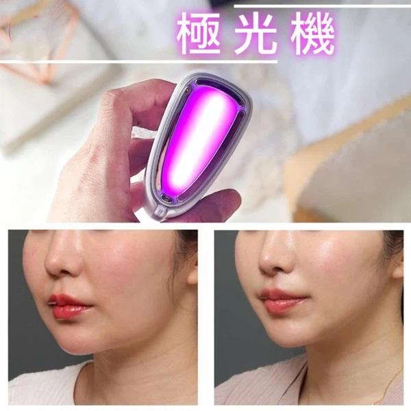 Face Factory 強力修型極光機