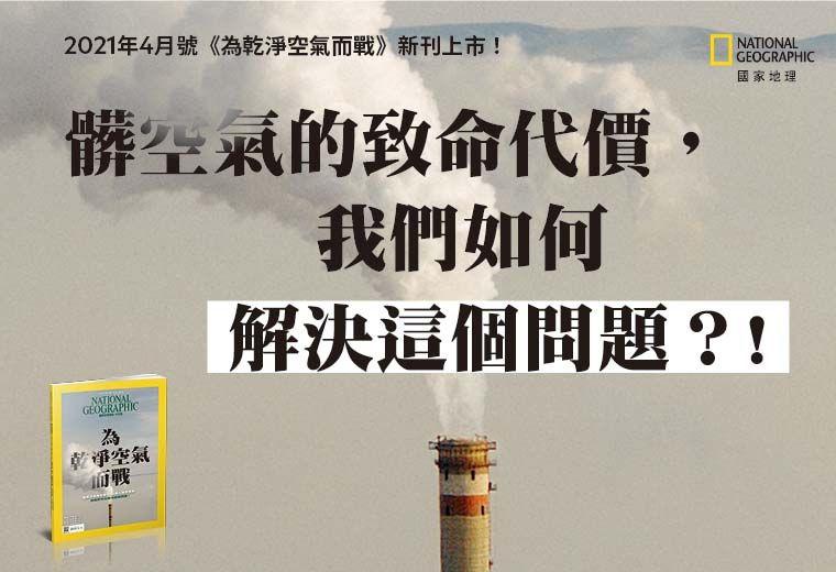 Readmoo 讀墨電子書 人氣暢讀 (365天)