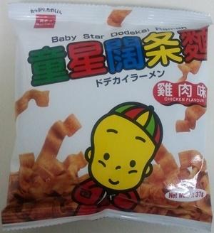 FS0029童星闊條麵 (雞肉味) 37g Dodekai Ramen (Chicken Flavour) 37g
