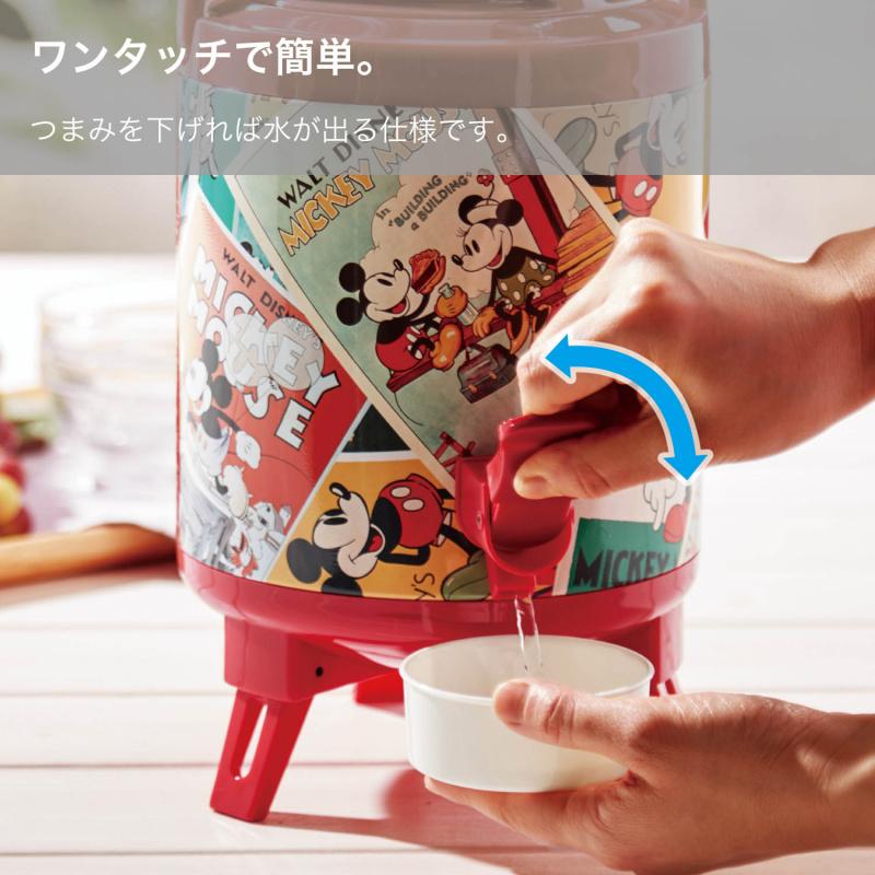 Disney 保溫保冷便攜飲品即飲機 [5色]