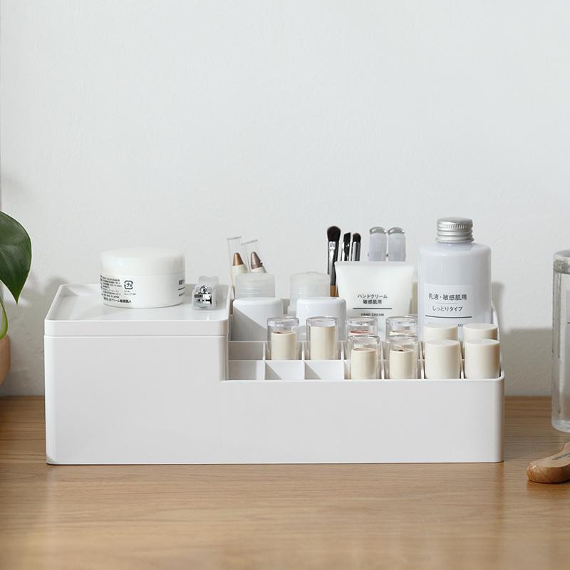 日系簡潔化妝護膚品收納盒