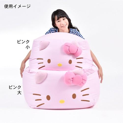 日本SANRIO Hello Kitty ビーズクッション梳化 [2尺寸3顏色]