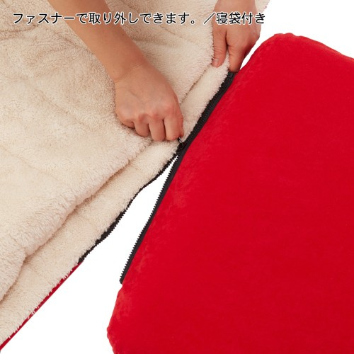 日本SANRIO Hello Kitty 大號枕坐墊梳化連被墊