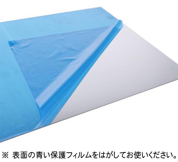 日本貼るだけで正方鏡貼一套 [16張]