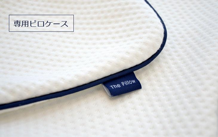 The Pillow Lite 快眠枕