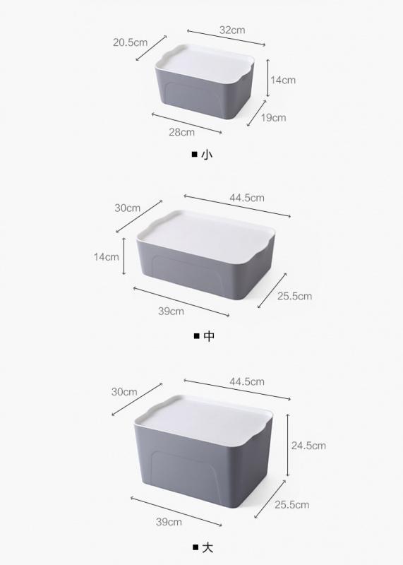 有蓋多用途收納箱 [3色][3尺寸]