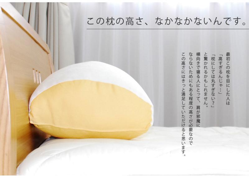 側身枕睡眠枕