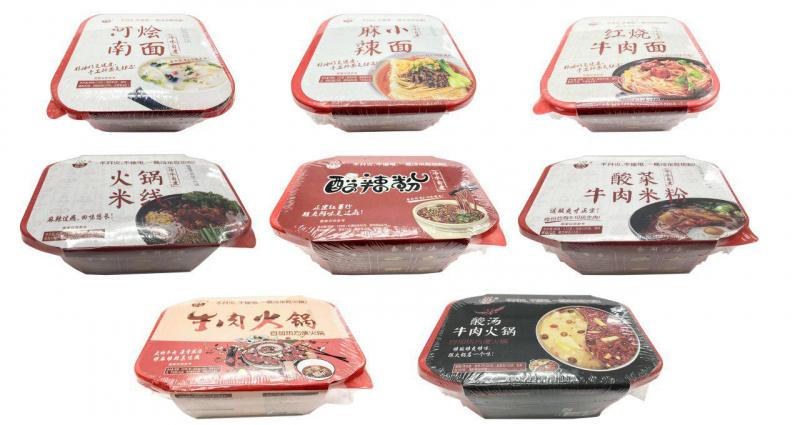 LF0001羅府 DIY 紅燒牛肉麵火鍋 124g