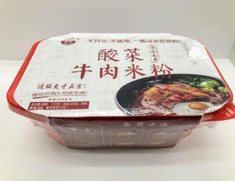 LF0005羅府 DIY 酸菜牛肉粉火鍋 172g